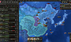 Hearts of Iron IV: Cadet Edition (Deutsche cut) screenshot 3