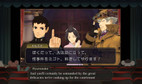 The Great Ace Attorney Chronicles screenshot 5